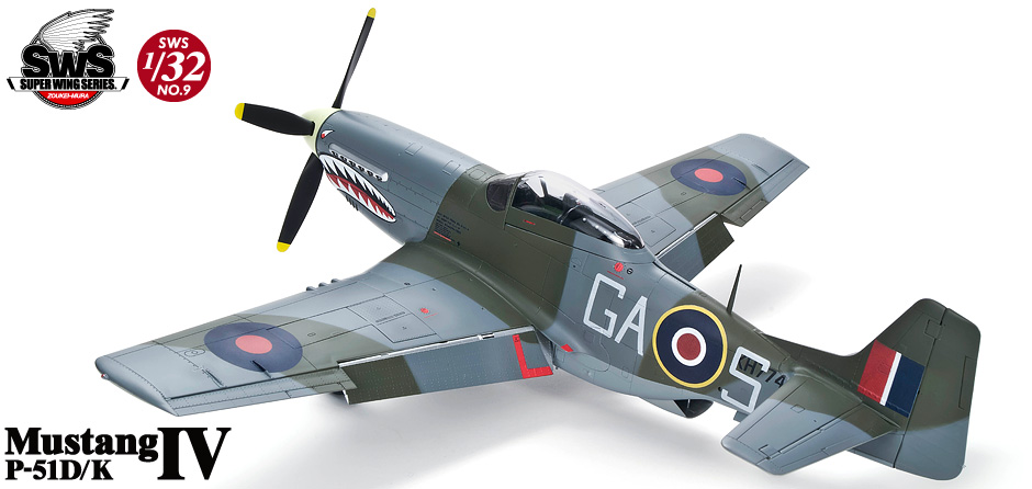SWS 1/32 scale MustangIV P-51D/K
