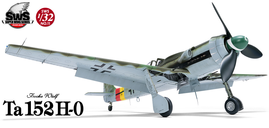 SWS 1/32 scale Ta 152 H-0