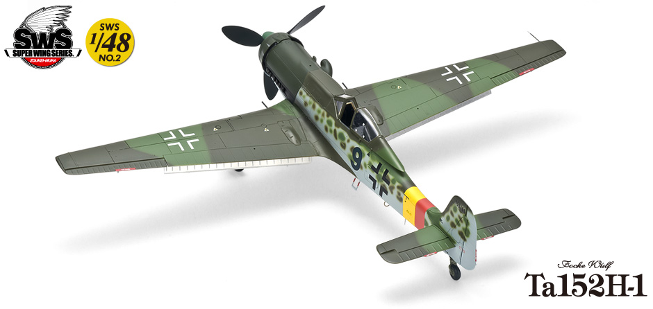 SWS 1/48 scale Ta 152 H-1