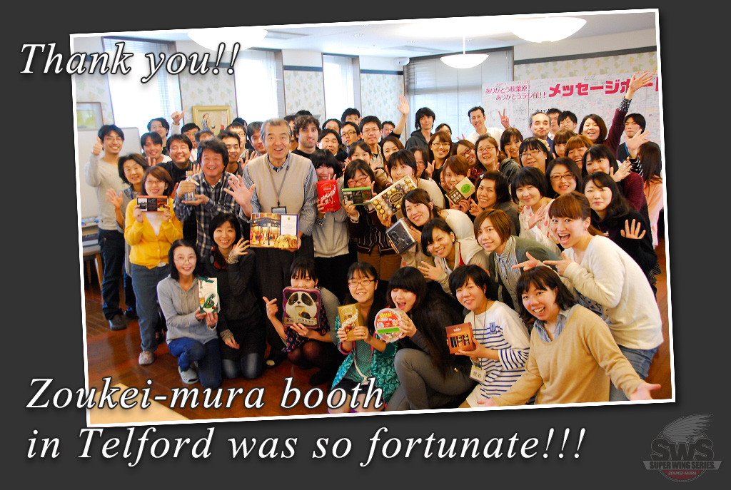 Thank you!! Zoukei-mura booth in Telford was so fortunate!!!