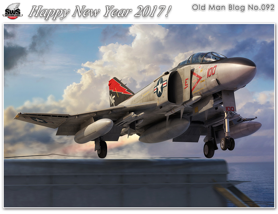 The Old Man Blog No.092 - Happy New Year 2017!