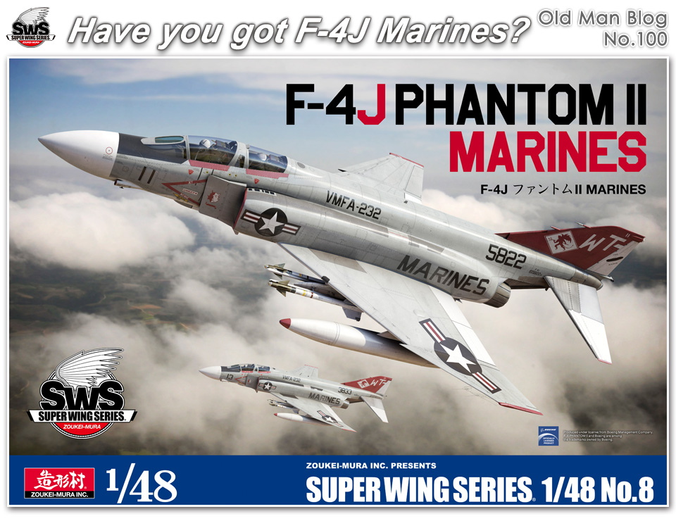 Have you got F-4J Marines?